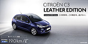 CITROËN C3 Leather Edition Début!