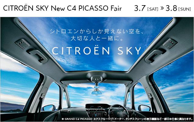 CITROEN SKY New C4PICASSO Fair