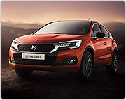 NEW DS 4 CROSSBACK Début