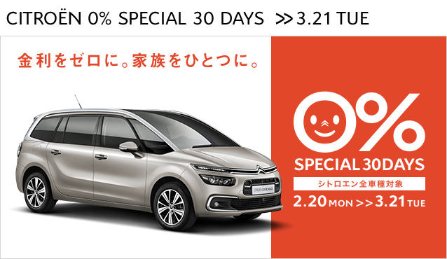 0%SPECIAL30DAYS