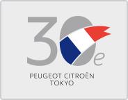PCT 30th Anniversary
