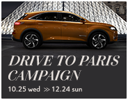 DRIVE TO PARIS CAMPAIGN ≫ 12.24 SUN