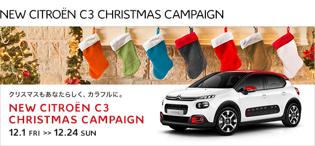NEW C3 CHRISTMAS CAMPAIGN