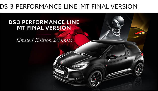 "限定車""DS3 PEFORMANCE LINE MT"""