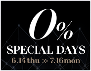 DS 0% SPECIAL DAYS 6.14 ≫ 7.16