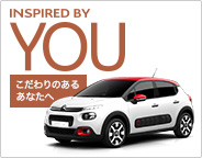 CITROËN C3 COLORADO EDITION DEBUT FAIR 9.1 SAT ≫ 9.9 SUN