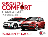 CHOOSE THE COMFORT CAMPAIGN 10.15 MON ≫ 11.25 SUN
