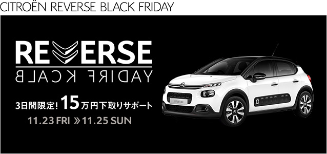 CITROËN REVERSE BLACK FRIDAY