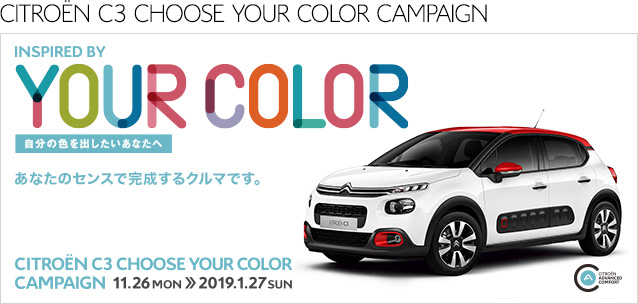C3 CHOOSE YOUR COLOR CAMPAIGN