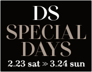 DS SPECIAL DAYS 2.23 sat ≫ 3.24 sun