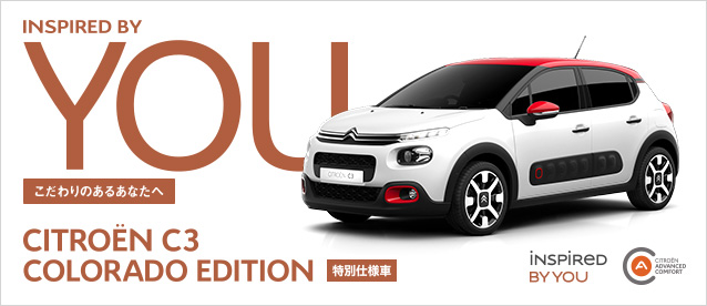 CITROEN C3 COLORADO EDITION DEBUT