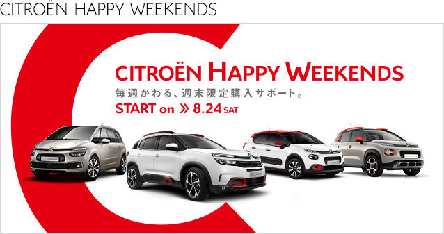 CITROËN HAPPY WEEKENDS