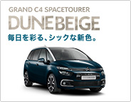 GRAND C4 SPACETOURER DUNE BEIGE DEBUT