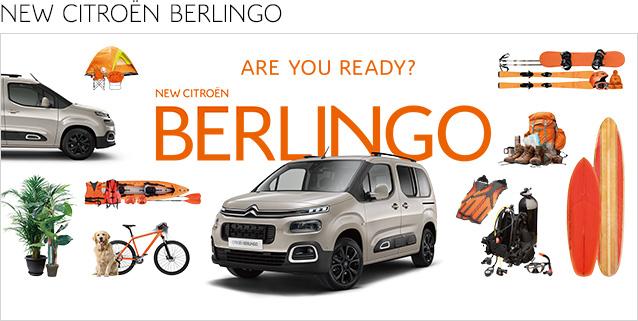 終了!ベルランゴ…予約分終了!