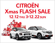 CITROËN Xmas FLASH SALE 12.12 THU ≫ 12.22 SUN