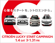 CITROËN LUCKY START CAMPAIGN 1.4 SAT ≫ 1.31 FRI