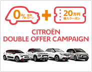 CITROËN DOUBLE OFFER CAMPAIGN  2.15 SAT ≫ 3.15 SUN