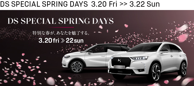 DS SPECIAL SPRING DAYS