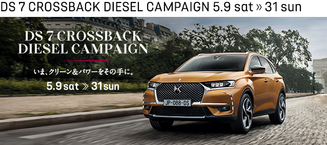 DS 7 CROSSBACK DIESEL CAMPAIGN