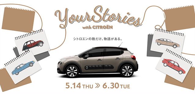 Youre Stories with Citroen