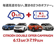 CITROËN DOUBLE OFFER CAMPAIGN 6.13 ≫ 7.19