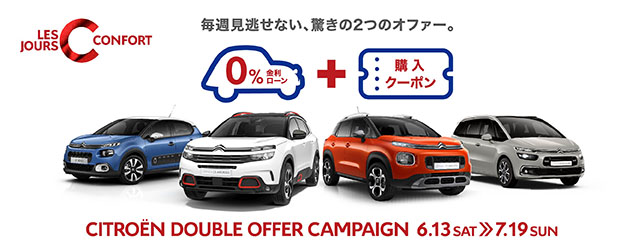 CITROËN DOUBLE OFFER CAMPAIGN