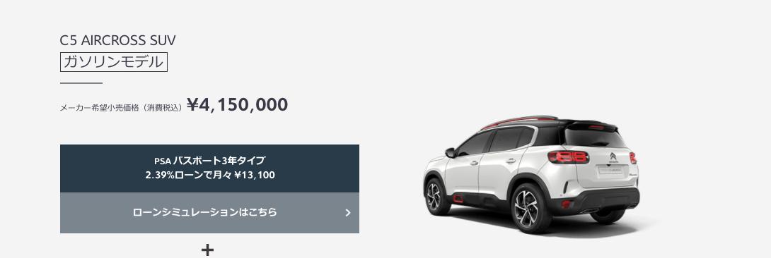 200702 価格変更