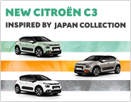 C3 INSPIRED BY JAPAN COLLECTION [特別仕様車]