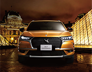 DS SPECIAL OFFER 12.20(日)までの毎週末、対象車に適用