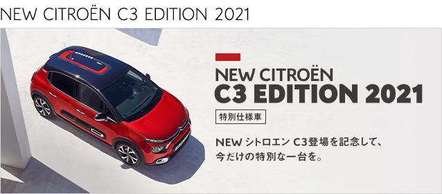 C3 EDITION 2021