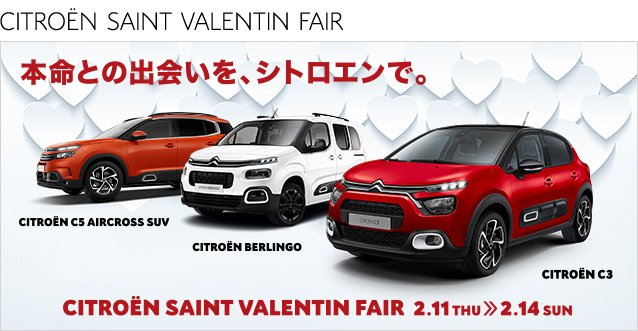 CITROEN SAINT VALENTIN FAIR