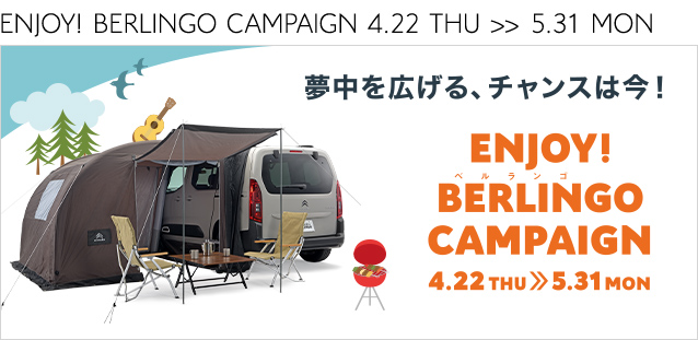 ENJOY! BERLINGO CAMPAIGN 4.22 THU >> 5.31 MON